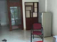 金辉新苑二房二厅一卫95平方87万电梯房双学位