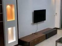 出租金宝兴业家园3室2厅2卫95平米1900元/月住宅