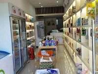 出售方直星耀国际38.8平米165万商铺