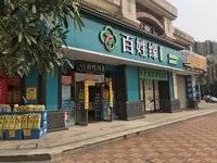 出售德威摩卡小镇102平米89万商铺