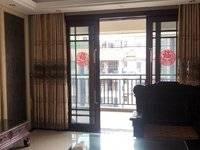 出售东江学府二期3室2厅2卫141平米195万住宅