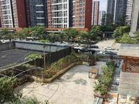 出售中海水岸城花园3室2厅2卫113平米142万住宅