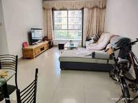 出售惠泽南苑3室2厅1卫95平米96万住宅