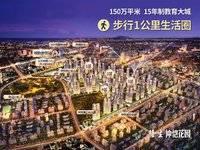 出售隆生 仲恺花园4室2厅2卫123平米120万住宅