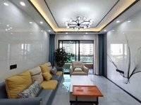 出售新怡美丽家园3室2厅0卫91平米77万住宅