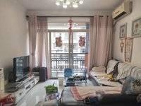 城区中心繁华地段丽日银座旁品质住宅益鑫大厦 精装两室价格便宜 投资住家首选!