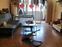 五中 实验小学出售嘉华楼3室2厅1卫95平米47万住宅