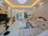 出售鸿顺橙果4室2厅2卫120平米125万住宅
