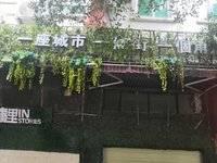 出租东华苑65平米5200元/月商铺