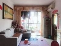 出售现代华庭2室2厅1卫61平米62万住宅
