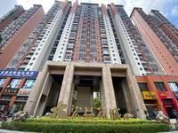出售宏益花城3室2厅2卫95平米135万住宅