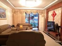 德明华府精装三房出售,阳台朝南看花园,住家安静舒适,看房预约