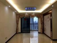 出售恒和诺丁山3室2厅2卫80.79平米118万住宅