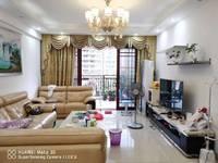 出售瑞峰公园里3室2厅2卫114平米188万住宅
