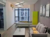 出售恒和金谷1室1厅1卫41.83平米46万住宅