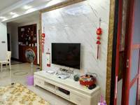 出售惠泽南苑3室0厅2卫111平米106万住宅