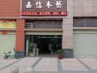 出售宏益花城57平米146万商铺临街旺铺 租金4600