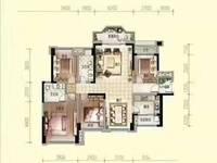 出售中洲中央公园花园中间4室121平米198万住宅随时看房
