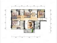 出售佳兆业壹号花园4室2厅2卫116平米108万住宅