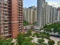 出售鸿顺橙果2室2厅1卫80平米87万住宅