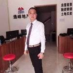 惠州市新德鼎力实业有限公司