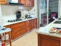 出售中海水岸城花园5室3厅3卫198平米330万住宅