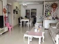 出售鸿润花园3室2厅2卫124平米158万住宅