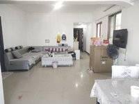 首付20万买港惠旁金特利大厦2室2厅1卫90平米80万住宅