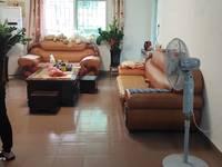 出售华侨公寓小区3室2厅1卫104平米55万住宅