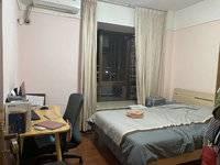 急售丽日银座最便宜的一套1室1厅43平米58随时看房欲购从速