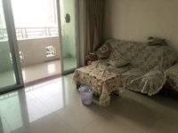 急售海燕玉兰花园3室1厅80平80万随时看房
