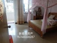 出售龙丰花园3室2厅1卫128平米65万已补地价上排小学和五中学