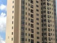出售山与先生4室2厅2卫129平米140万,光彩小学和八中学位