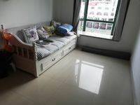 出售东湖花园6区3室2厅2卫127平米155万住宅
