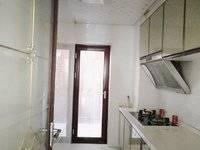 出租四海达21克拉3室2厅2卫80平米2500元/月住宅,精装修。