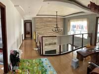 出售中海水岸城花园5室2厅3卫250平米400万住宅