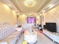 出售华乐弘城 标准大四房 精装修 电梯中间楼层 附送全屋家私