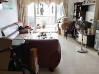 出售雍翠园3室2厅1卫124平米105万住宅