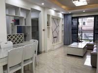 大新城3室2厅1卫87平 温馨干净的一个家 仅需2500元