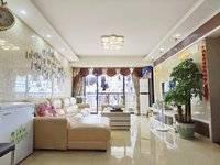 出售华乐弘城3室2厅1卫128平米165万住宅