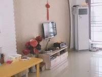 出售东江学府3室2厅2卫138平米165万住宅