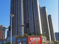 出售丽日 君颐家园3室2厅2卫116.56平米188万住宅
