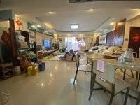 出售诚诺山庄4室2厅2卫171平米150万住宅