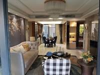出售宏益花城4室2厅2卫128平米200万住宅