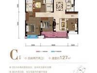 出售新城香悦澜山4室2厅2卫127平米89万住宅