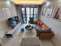 新力城3室2厅1卫 全新装修配置首次出租仅需2600就可以拥有一个温馨的家!
