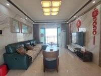 出售鼎峰国汇山3室2厅2卫118平米190万住宅
