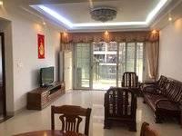 出租瑞和家园1期3室2厅2卫114平米2600元/月住宅