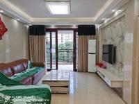 出售日升昌阳光御园3室2厅2卫92平米126万住宅